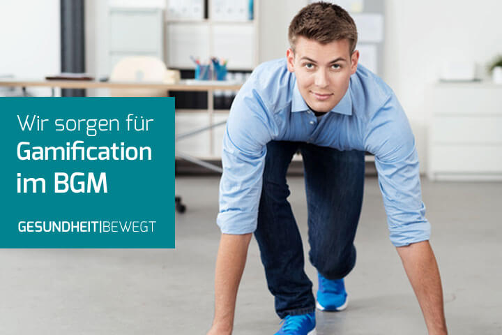 Gamification ist wichtig